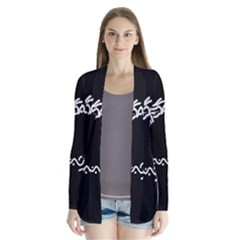 Abstract Fishes Drape Collar Cardigan by Valentinaart