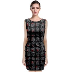 Chinese Characters Classic Sleeveless Midi Dress by Valentinaart
