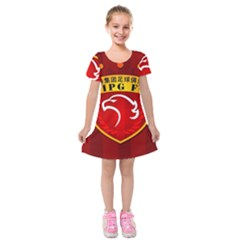 Shanghai Sipg F C  Kids  Short Sleeve Velvet Dress by Valentinaart