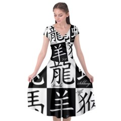 Chinese Signs Of The Zodiac Cap Sleeve Wrap Front Dress by Nexatart