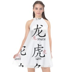 Chinese Zodiac Signs Halter Neckline Chiffon Dress  by Celenk