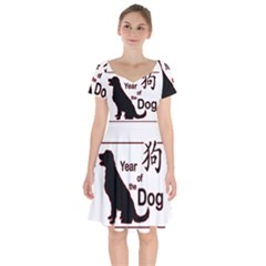 Year Of The Dog   Chinese New Year Short Sleeve Bardot Dress by Valentinaart