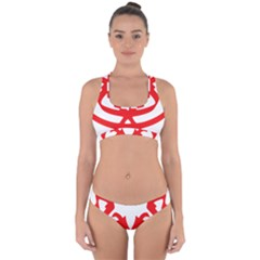 Malaysia Unmo Logo Cross Back Hipster Bikini Set by abbeyz71
