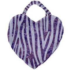 Skin4 White Marble & Purple Marble (r) Giant Heart Shaped Tote
