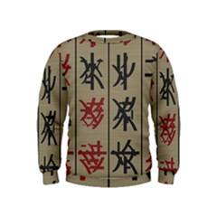 Ancient Chinese Secrets Characters Kids  Sweatshirt