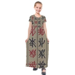 Ancient Chinese Secrets Characters Kids  Short Sleeve Maxi Dress by Sudhe