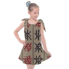 Ancient Chinese Secrets Characters Kids  Tie Up Tunic Dress by Sudhe