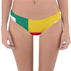 Benin Africa Borders Country Flag Reversible Hipster Bikini Bottoms by Sapixe