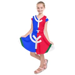 United States Army 38th Infantry Division Shoulder Sleeve Insignia Kids  Short Sleeve Dress by abbeyz71