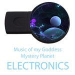 Electronics Music of my Goddess, Abstract Cyan Mystery Planet