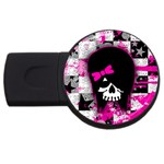 Scene Kid Girl Skull USB Flash Drive Round (4 GB)