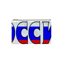 Russia Cosmetic Bag (small) by worldbanners