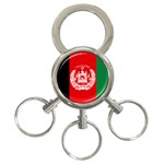 Afghanistan 3-Ring Key Chain