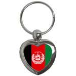 Afghanistan Key Chain (Heart)