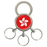 Hong Kong Flag 3-RING Key Chain