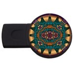 Psychodelic Purple and Gold Fractal USB Flash Drive Round (1 GB)