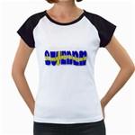 Flag Spells Sweden Women s Cap Sleeve T-Shirt (White)