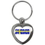 Flag Spells Sweden Key Chain (Heart)