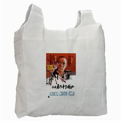 Shao Lin Ta Peng Hsiao Tzu D80d4dae White Reusable Bag (two Sides) by GWAILO