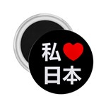 I heart Japan magnet