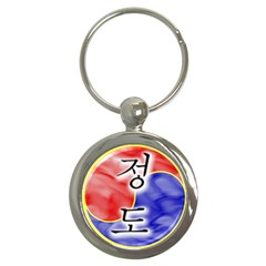 Keychain Jungdo Key Chain (round) by TheDean