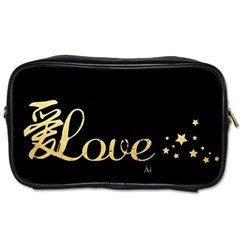 Love(ai) Gold Travel Toiletry Bag (two Sides) by walala