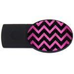 CHEVRON9 BLACK MARBLE & PINK BRUSHED METAL (R) USB Flash Drive Oval (4 GB)