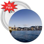 HK harbour 3  Button (10 pack)