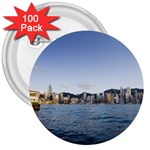 HK harbour 3  Button (100 pack)