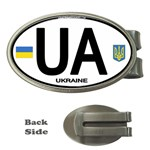 Ukraine Euro Oval - UA Money Clip (Oval)