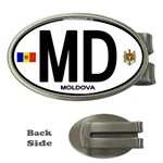 MD - Moldova Euro Oval Money Clip (Oval)