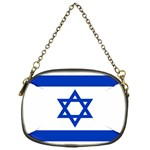 Israeli Flag Cosmetic Bag (One Side)