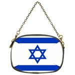 Israeli Flag Cosmetic Bag (Two Sides)