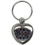 punkb Key Chain (Heart)