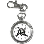 lark48B Key Chain Watch