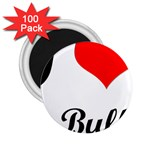 I-Love-My-Bulldog 2.25  Magnet (100 pack)