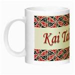 Kai Tahu Te Iwi Night Luminous Mug