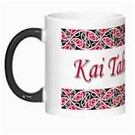 Kai Tahu Te Ikoa Morph Mug