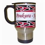 Poukura - Ngati Parekawa Travel Mug (White)