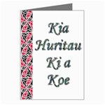 Kia Huritau Ki a Koe - Happy Brithday to You Greeting Cards (Pkg of 8)