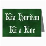 Kia Huritau Ki a Koe - Happy Brithday to You Greeting Cards (Pkg of 8)