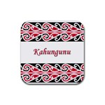 Kahungunu Rubber Square Coaster (4 pack)